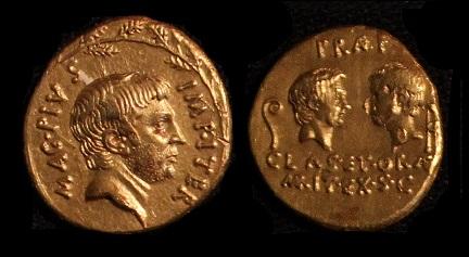 Sextus-Pompey AU Aureus - R