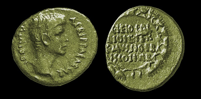Agrippa Postumus AE20 - R