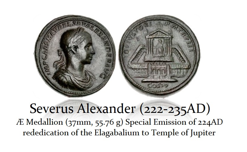 Elagabalium renamed Temple of Jupiter 224AD