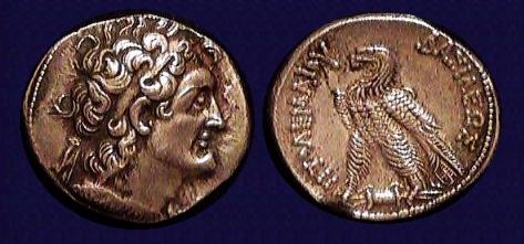 Ptolemy V AR Tetradram