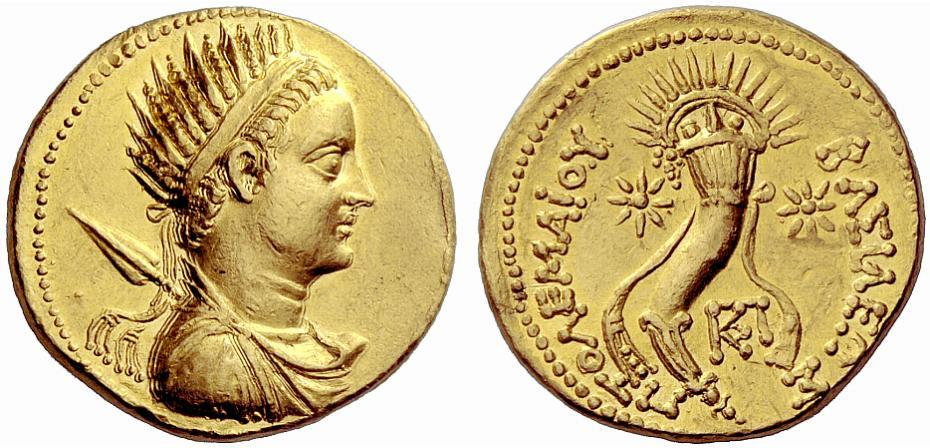 Ptolemy V AU