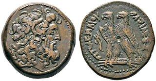 Ptolemy VI AE