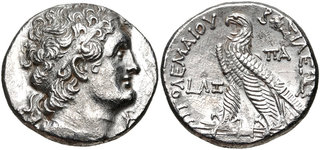 Ptolemy VIII Tetradrachm Ptolemy I