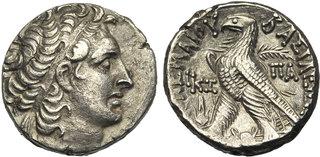 Ptolemy XII