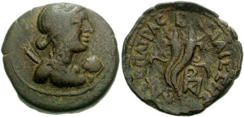 Ptolemy XIV Cleopatra VII