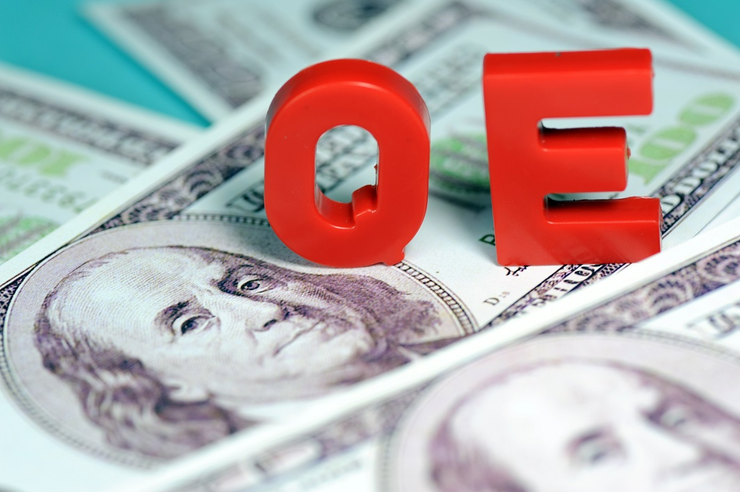 what is qe What is quantitative easing quantitative easing (qe): it's an unconventional monetary policy used by governments to help stimulate the economy, usually when traditional methods don't.