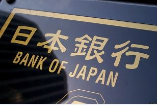 BANK-OF-JAPAN-sign