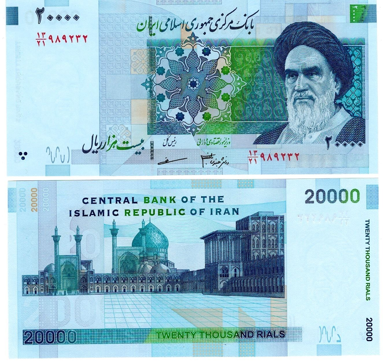 .Iranian Rial exchange rate from IRANIAN BANKS