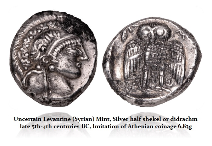 One Genuine Ancient Greek Celtic Silver Pre Coin Age Form Of Currancy Bead Coins: Ancient Greek (450 Bc-100 Ad)